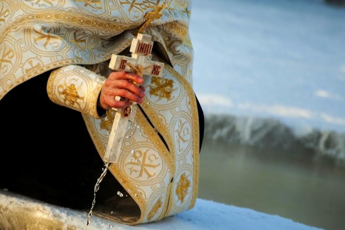 Как стать православным